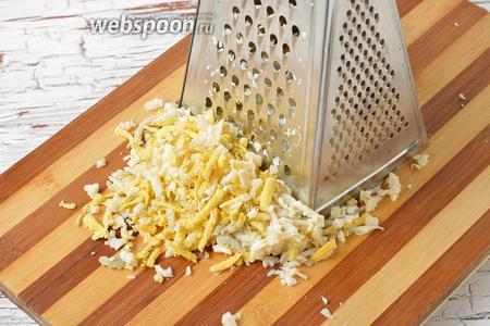 3 яйца отварить вкрутую, очистить и натереть на тёрке с крупными отверстиями.