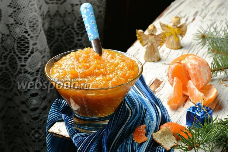 Фото Варенье из мандаринов с кожурой