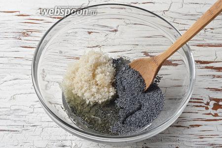 Для начинки соединить сухой мак (0,75 стакана), сахар (3 ст. л.) и белок 1 яйца. Перемешать.