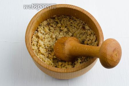 Орехи грецкие (50 г) очистить, немного обжарить, измельчить в ступке.