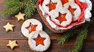 Фото рецепта Линцерское печенье