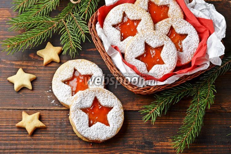 Фото Линцерское печенье