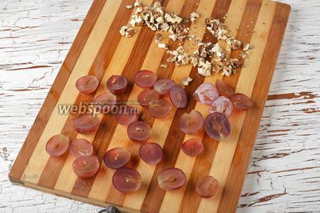 Орехи (25 г) порубить, а ягоды винограда (100 г) разрезать пополам и удалить семена. Если виноград с большими ягодами, то каждую ягоду можно разрезать на 4 части.