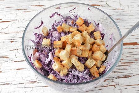 Перед самой подачей добавить в салат сухарики и сразу же подавать.