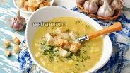 Фото рецепта Чесночный суп