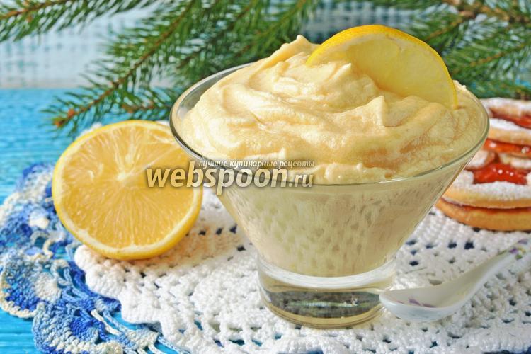 Фото Лимонный масляный крем