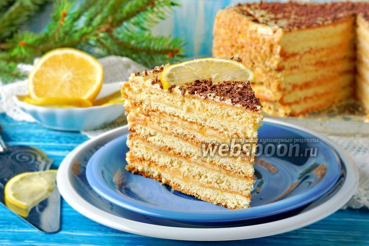 Рецепт лимонника в домашних условиях пирог 979