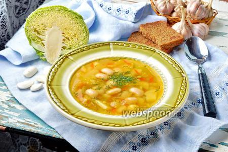 Суп с белой фасолью и свежей капустой