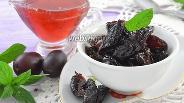 Фото рецепта Цукаты из слив