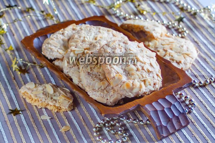 Фото Миндальное печенье без муки
