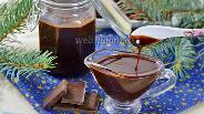 Фото рецепта Шоколадный сироп