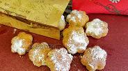 Фото рецепта Пряники на кефире