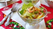 Фото рецепта Салат с авокадо и креветками