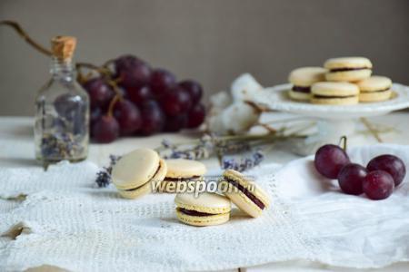 Фото рецепта Нутовые macaron с виноградно-лавандовой начинкой
