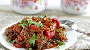Фото рецепта Говядина с овощами в соусе