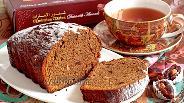 Фото рецепта Кофейный кекс с финиками и миндалём