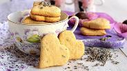 Фото рецепта Лавандовое печенье