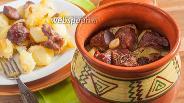 Фото рецепта Баранина в горшочке с картошкой