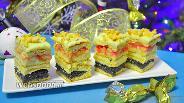 Фото рецепта Пляцок с яблоками «Иванка»