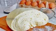 Фото рецепта Дрожжевое тесто на сгущёнке