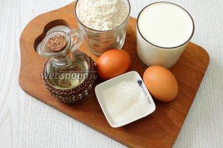Для приготовления нам понадобится молоко, яйца куриные, овсяная мука, сахар, соль и масло растительное.