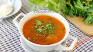 Фото рецепта Щи с утятиной и квашеной капустой