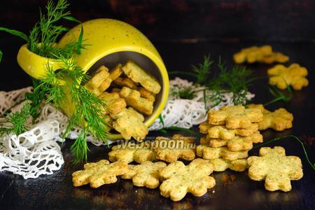 Печенье с укропом
