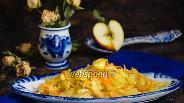 Фото рецепта Тушёная капуста с яблоками