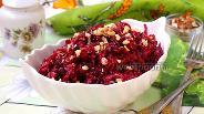 Фото рецепта Салат из свёклы с черносливом
