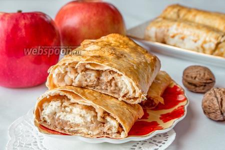 Лаваш с яблоком и творогом видео рецепт