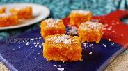 Фото рецепта Морковная халва