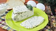 Фото рецепта Домашний сыр с укропом