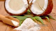 Фото рецепта Кокосовая мука