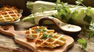 Фото рецепта Вафли из кабачков