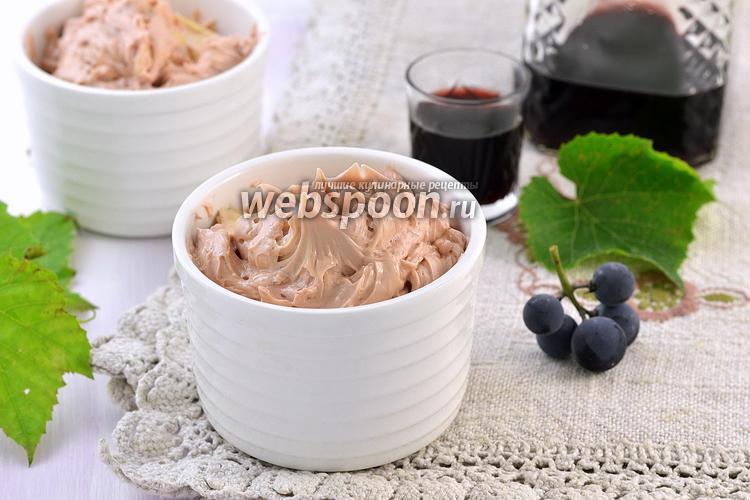 Фото Крем с красным вином