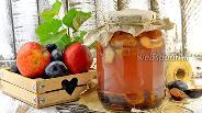 Фото рецепта Компот из яблок и слив на зиму