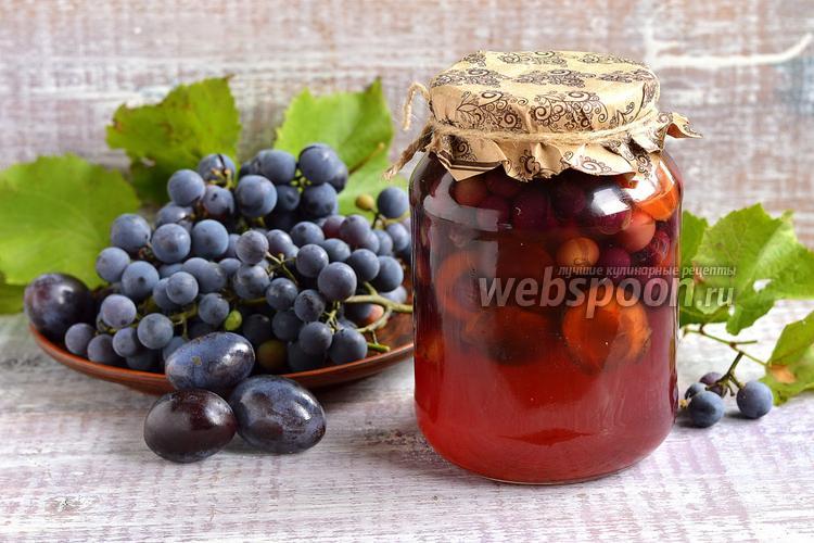 Фото Компот из винограда и слив на зиму без стерилизации