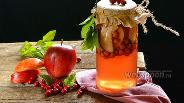 Фото рецепта Компот из боярышника и яблок на зиму