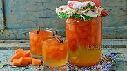 Фото рецепта Компот из тыквы на зиму