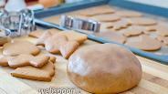 Фото рецепта Пряничное тесто без мёда