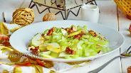 Фото рецепта Салат Французский
