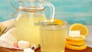 Фото рецепта Морс лимонный
