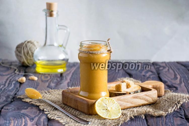 Фото Лимонный курд на оливковом масле