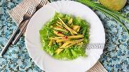 Фото рецепта Салат с манго