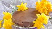 Фото рецепта Торт Шоколадное покрывало