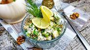 Фото рецепта Салат из баклажанов с чесноком