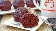 Фото рецепта Шоколадно-банановые маффины