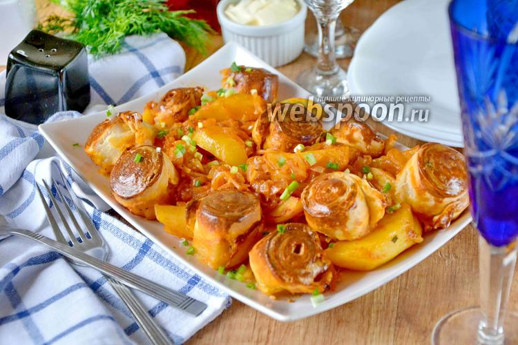 Фото Штрудель с картошкой и капустой