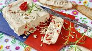 Фото рецепта Сыр из семечек подсолнуха