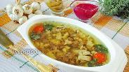 Фото рецепта Холодец из говяжьей голени и курицы